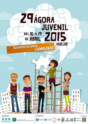 cartel_web_agora