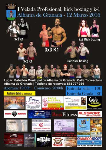 2016_kickboxing