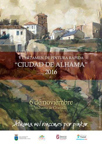 Certamen-de-pintura-2016